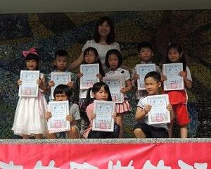 校模範兒童(一年級、幼兒園)