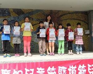 校模範兒童(三年級)