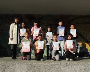 103學年度訓導處藝文競賽五年級得獎頒獎照片