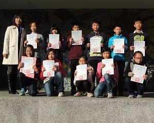 103學年度訓導處藝文競賽六年級得獎頒獎照片
