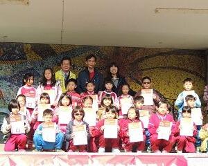 區模範兒童(一、二、三年級)