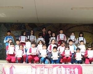 校模範兒童(四、五、六)