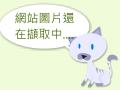 臺灣方志網